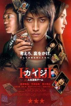 Kaiji: Jinsei gyakuten gêmu (Gambling Apocalypse Kaiji) on-line gratuito