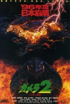 Ver película Gamera 2: El ataque de legión