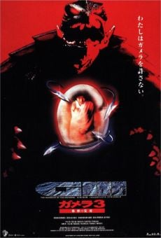 Ver película Gamera 3: La venganza de Iris