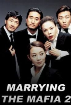 Ver película Gamunui wigi: Gamunui yeonggwang 2
