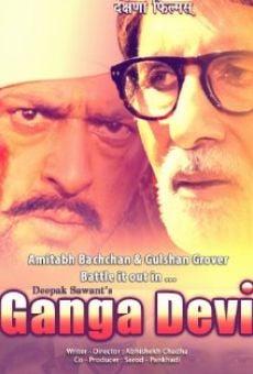 Ver película Ganga Devi