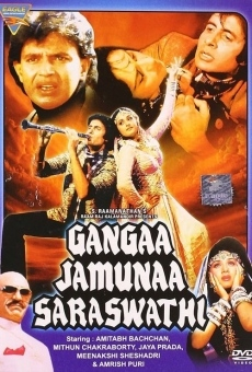 Ver película Gangaa Jamunaa Saraswathi