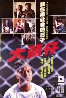 Ver película Gangland Odyssey