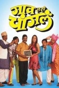 Ver película Gaon Tasa Changala