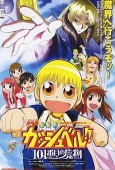 Konjiki no Gash Bell: 101 Banme no Mamono