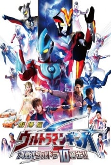 Ver película Gekijô-ban Urutoraman Ginga S kessen! Urutora 10 yûshi!