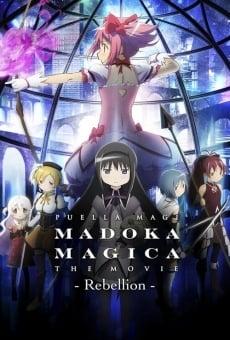 Gekijouban Mahou shojo Madoka magika Shinpen: Hangyaku no monogatari
