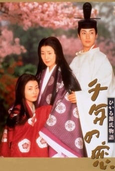 Ver película Genji: A Thousand Year Love