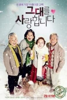 Ver película Geu-dae-leul Sa-rang-hab-ni-da