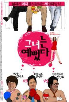 Ver película Geu-nyeo-neun ye-bbeot-da