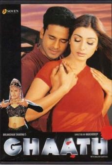 Ver película Ghaath