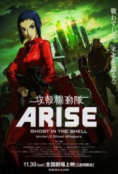 Ver película Ghost in the Shell Arise. Border:2 Ghost Whispers