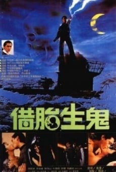 Ver película Ghost's Lover