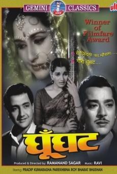 Ver película Ghunghat