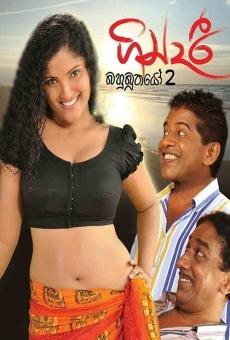 Ver película Gindari: Bahubuthayo 2
