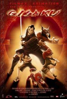 Ver película Gisaku