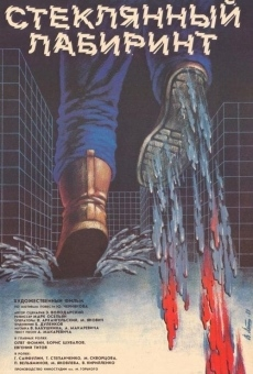 Ver película Glass Labyrinth