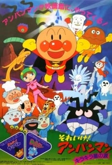 Ver película Go! Anpanman: The Shining Star's Tear