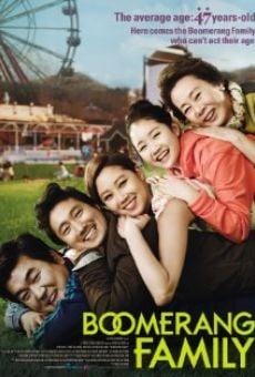 Ver película Go-ryeong-hwa-ga-jok