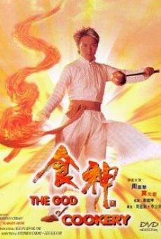 Ver película God of Cookery