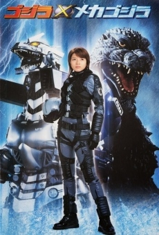 Ver película Godzilla Against Mechagodzilla