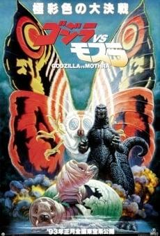 Godzilla contro Mothra online