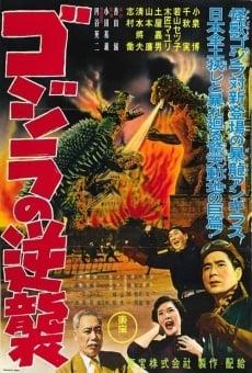 Godzilla contraataca online