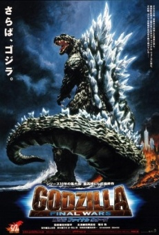 Godzilla: Final Wars online