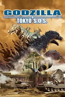Ver película Godzilla: Tokyo S.O.S.