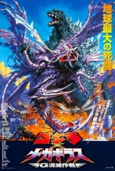 Ver película Godzilla vs. Megaguirus