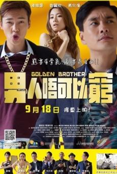 Ver película Hermano de Oro