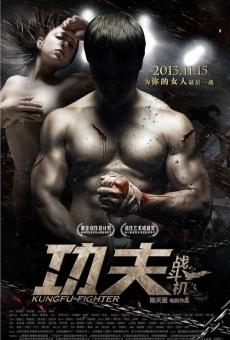 Ver película Gong Fu Zhan Dou Ji