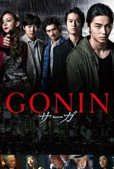 Gonin sâga online streaming