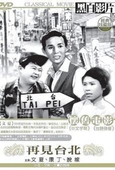 Ver película Goodbye, Taipei