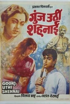 Ver película Goonj Uthi Shehnai