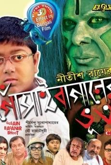 Ver película Gosain Baganer Bhoot