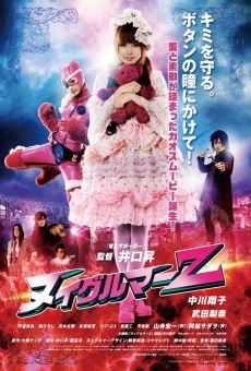 Película: Gothic Lolita Battle Bear