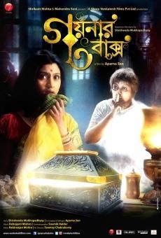 Película: Goynar Baksho