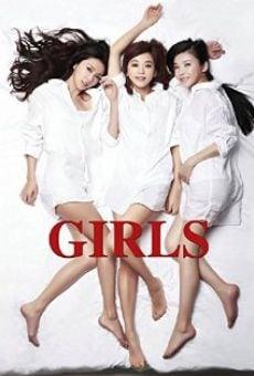 Ver película Gui Mi