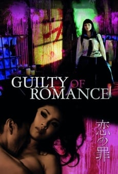 Ver película Guilty Of Romance