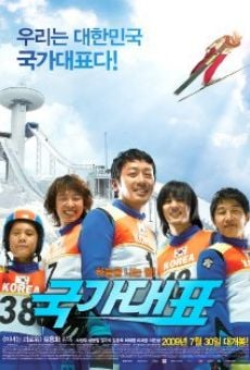 Watch Gukga daepyo online stream