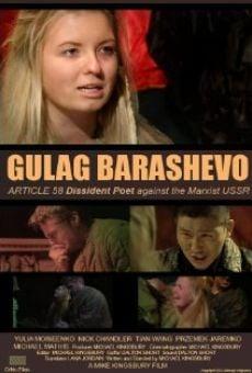 Gulag Barashevo online