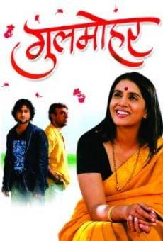 Ver película Gulmohar