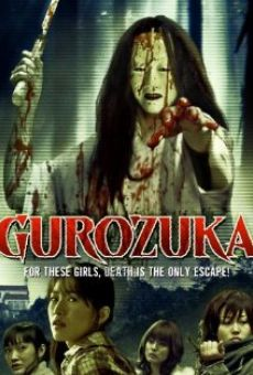 Gurozuka online streaming