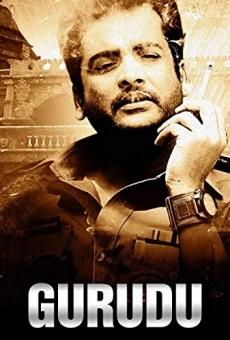 Ver película Gurudu