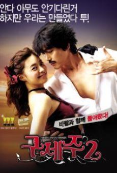 Ver película Guseju 2