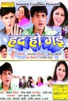 Ver película Had Ho Gayi