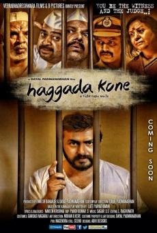 Haggada Kone: End of the Rope en ligne gratuit