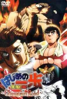Hajime no Ippo - Champion Road (Knock Out: Championship Road) Online Free