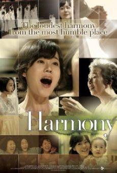 Película: Hamoni
